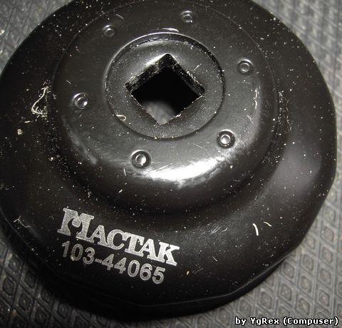 Съемник для масляных фильтров Sata 97401 - фото 3